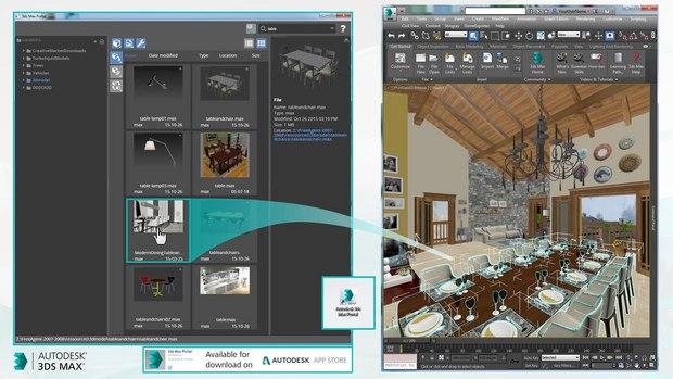 Как создать студию в 3ds max - Etk-Krd.Ru