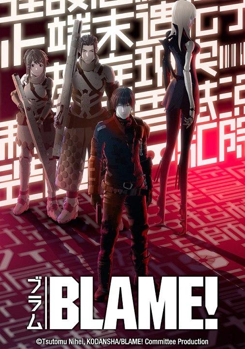 viz picks up anime blame and web comic homestuck animation
