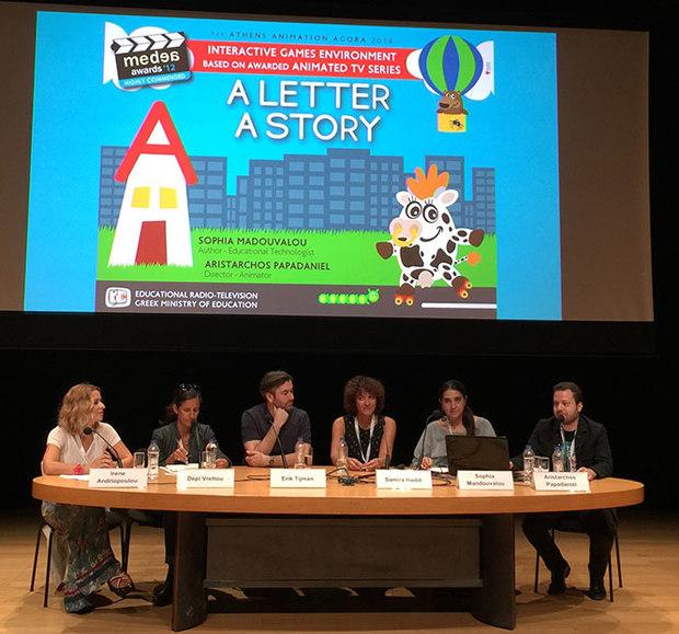 Kids' Content round-table - L-R: Irene Andriopoulis, Depi Vrettou, Erik Tijmen, Samira Haddi, Sophia Madouvalou and Aristarchos Papadaniel