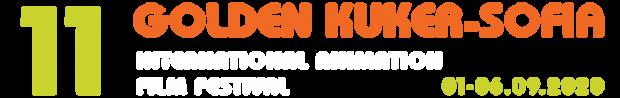 11th GOLDEN KUKER INTERNATIONAL ANIMATION FESTIVAL - 1-6 SEPTEMBER 2020 SOFIA, BULGARIA