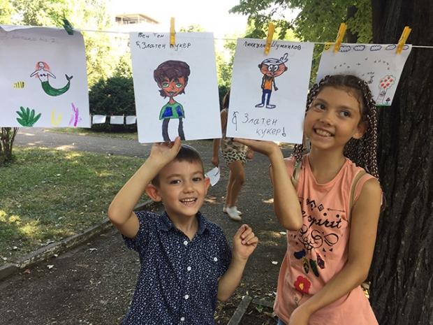Artistas jóvenes