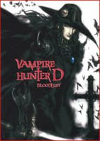 © 2001 Filmlink International/Hideyuki Kikuchi/Asahi Sonorama/Vampire Hunter D Production Committee. © Urban Vision Entertainment. All rights reserved.