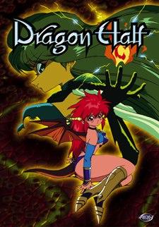 Dragon Half has many American fans. © 1993 Ryuusuke Mita/Kadokawa Shoten Publishing Co., Ltd./Victor Entertainment, Inc. Licensed by Victor Entertainment, Inc. All rights reserved.