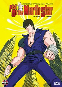 Fist of the North Star chronicles Kenshiro's search for his kidnapped fiancée. ©1999 Buronson Tetsuo Hara/Shueisha, Toei An.