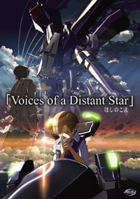 Voices of a Distant Star is a virtual one-man show from Makoto Shinkai. © 2002 Makoto Shinkai / CoMix Wave Inc. All rights reserved.