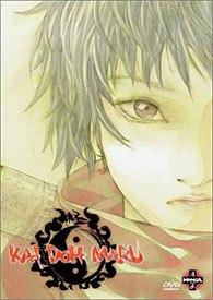 Kai Doh Maru © Manga Entertainment.