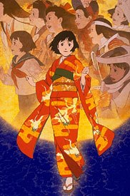 The beauty of Millennium Actress. All images courtesy of Go Fish Pictures.