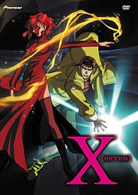 X is the latest anime offering from the CLAMP team.