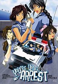 Two rookie Tokyo policewomen must fight terrorists in Youre Under Arrest!