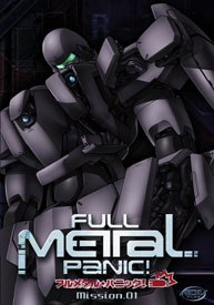 A covert international force protects an average high school girl from a terrorist kidnapping threat in Full Metal Panic.