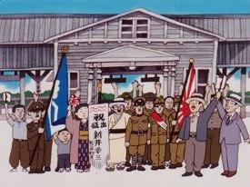 The Last Raid  Kumagaya by Renzo and Sayoko Kinoshita tells of a young girls attempt to survive WWII air raids in Japan. © Studio Lotus Inc.