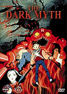 Dark Myth mixes various Asian myths into a contemporary tale. © Manga Entertainment.