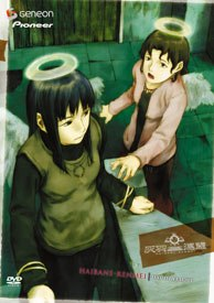 Haibane-Renmei proves that an anime mystery can be entertaining and thought provoking at the same time.