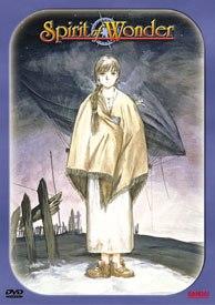 Spirit of Wonder harkens back to the stories of Jules Verne.