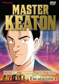 Master Keaton defies categorization and crosses all story genres.