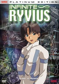 Infinite Ryvius portrayal of teens has earned it the moniker of The Lord of the Flies in a spaceship.