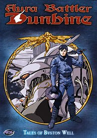 Aura Battler Dunbine is a true classic, spurring early anime fans to watch undubbed and unsubtitled bootleg versions. © ADV Films.