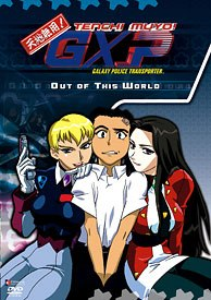 Fans looking for a space opera comedy wont go wrong with Tenchi Muyo! GXP. © FUNimation Prods.