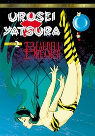 Urusei Yatsura launched the entire genre of sci-fi/fantasy high school comedies during the 1980s. © U.S. Manga Corps/Central Park Media.