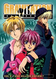 Gravitation: Will shonen-ai anime capture a wide audience?