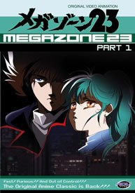 Megazone 23, Part I was an anime landmark, Part II, a moneymaker but Part III is a let down.