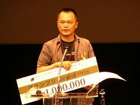 Koji Yamamura wins Grand Prize for Mt. Head/Atamayama.