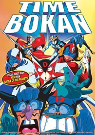 This Time Bokan release includes material designed for an audience already familiar with the TV series of the same name. Its an atypical sample of the series that is still unreleased in America.