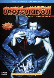 Urotsukidoji, one of first hentai OVA releases, has spawned a franchise of devious and demented content.