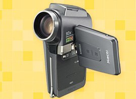 This years coolest gadget is easily the Sanyo HD-1, an ultra-compact camcorder that fits into a pocket, but takes high-definition video.