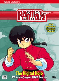 Ranma 1/2 is a re-release (of sorts) of an all time classic anime that everyone should see at least once, if not own. All Ranma 1/2 The Movie images © 1991 Rumiko Takahashi/ Shogakukan  Kitty Film  Fuji TV.