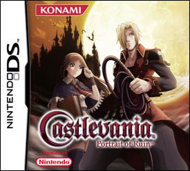 As with the other Castlevania titles, Portrait of Ruin offers some beautiful 2D graphics and animation. All Castlvania: Portrait of Ruin images © Konami Digital Ent. GmbH.