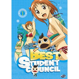 Best Student Council takes a formulaic plotline and approaches it in a totally different and fresh fashion that makes the series work. All Best Student Council images © 2005 KONAMI.