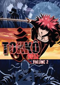 Tokko is a complete departure for creator Tohru Fujisawa from his previous success with GTO. It's a wild ride as Ranmaru Shindo continues trying to find his parents' killer.