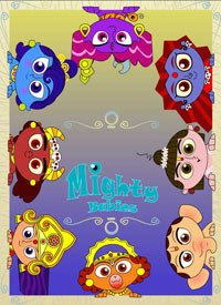 Mighty Babies is a Flash animation feature Animation Dimensions is currently working on. © Animation Dimensions.