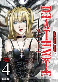 Death Note Vol. 4 is even more complex than the last installment, forcing the viewer to think strategically.