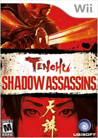 Tenchu: Shadow Assassins is a great ninja game and should help bolster the PSP. © Ubisoft.