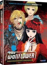 The characters of The Wallflower save what would have been an overly-used storyline.