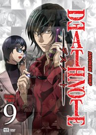 Death Note concludes in this five-episode volume.