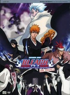 Bleach The Movie 2