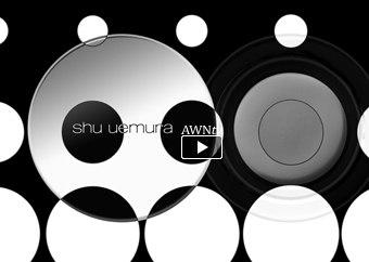 Shu Uemura Art of Beauty 2009