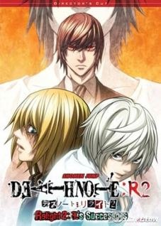 Death Note: R2