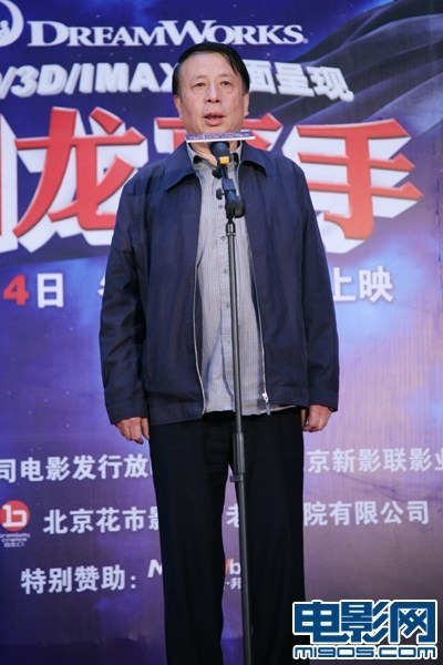 China Film Corporation spokes person Weng Li at Dragon China Premiere (photo by Yang Yaru).