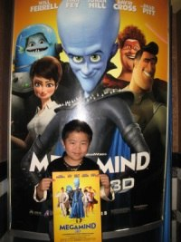 Perry Chen at the Megamind press screening.