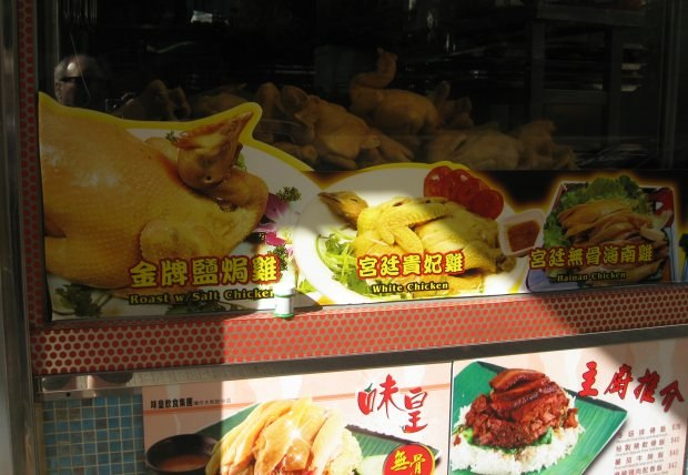 Restaurant poster proudly displays appetizing chicken heads atop the daily specials.