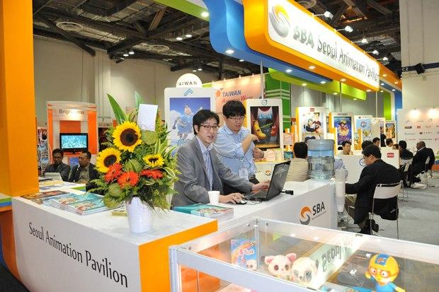 Seoul and Taiwan Pavilions