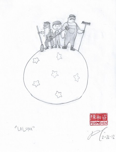 Perry Chen's rendition of La Luna