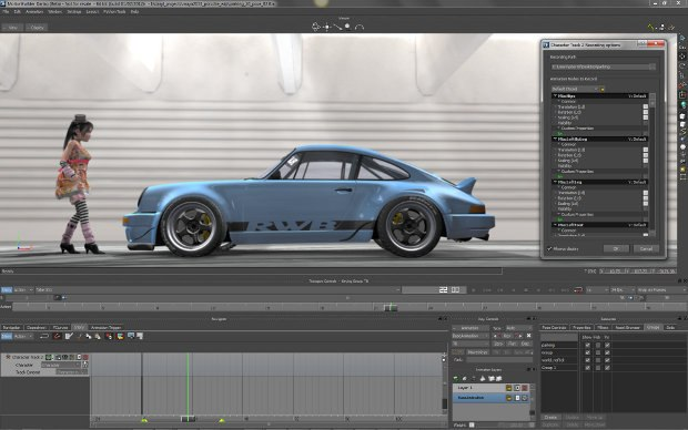 MotionBuilder now loads, saves and merges files together much faster than before.