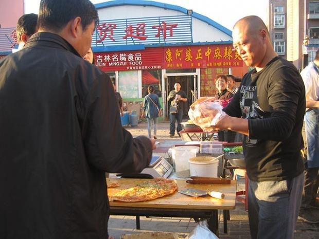 Chinese pizz