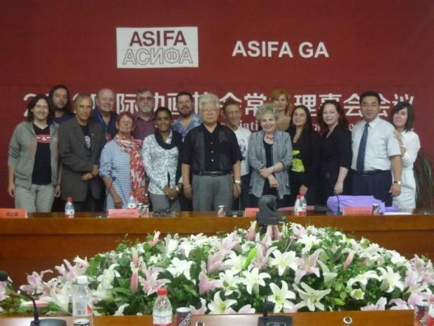 The ASIFA Board in Changchun