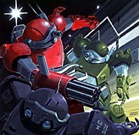 Robot Trooper Votoms, a title in the